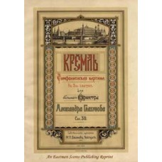 Glazunov : Kreml', Op. 30 : Suite For Orchestra - reduction For One Piano, Four Hands